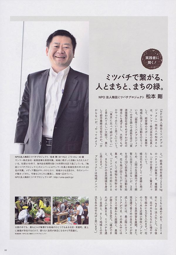 20130331_kitaku_02